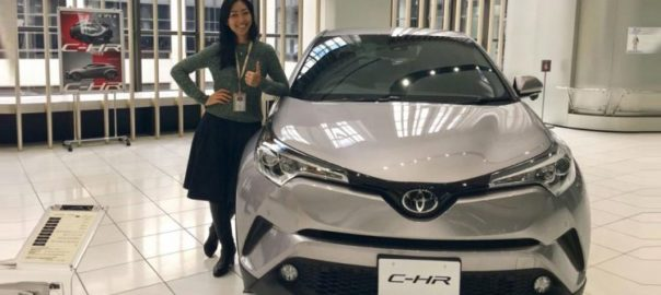 Mobil Toyota C-HR