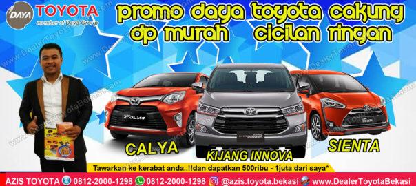 Promo Daya Toyota Cakung DP Murah & Cicilan Ringan