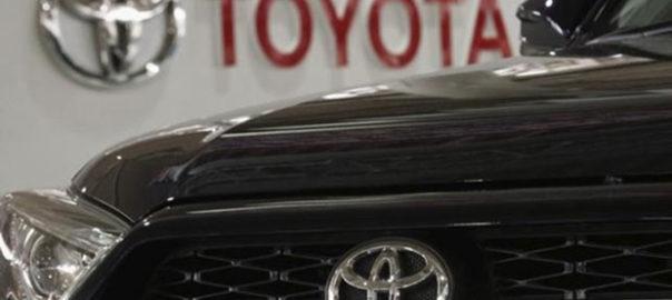 Toyota Merek Paling Dicari di Google Versi Veygo